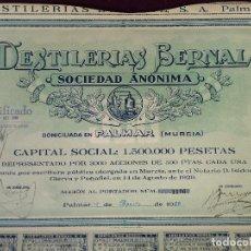 Colecionismo Ações Espanholas: 1922, ANTIGUA ACCIÓN ESPAÑOLA, DESTILERÍAS BERNAL, PALMAR, MURCIA, 50 X 39 CMS.. Lote 287068773