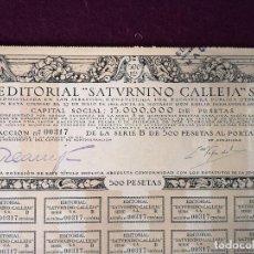 Colecionismo Ações Espanholas: 1921, ANTIGUA ACCIÓN ESPAÑOLA, EDITORIAL SATURNINO CALLEJA S. A., SAN SEBASTIÁN, 26 X 26 CMS.. Lote 287070323