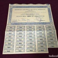 Colecionismo Ações Espanholas: 1957, ANTIGUA ACCIÓN ESPAÑOLA, SOCIEDAD ESPAÑOLA DE SEDA ARTIFICIAL, BURGOS, 39 X 34 CMS.. Lote 287071788