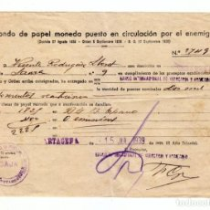 Collezionismo Azioni Spagnole: FRANQUISMO FONDO DE PAPEL MONEDA PUESTO EN CIRCULACIÓN POR EL ENEMIGO CARTAGENA 1939. Lote 287207503