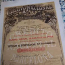 Coleccionismo Acciones Españolas: 5 ACCIONES. Lote 288066768