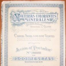 Coleccionismo Acciones Españolas: MATERIAS COLORANTES MINERALES S.A. GIJÓN (ASTURIAS). 1925. Lote 288709003