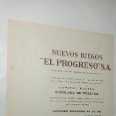 Coleccionismo Acciones Españolas: ACCION ACCIONES NUEVOS RIEGOS EL PROGRESO S A ELCHE 1966 ORIGINAL. Lote 288913033