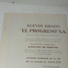 Coleccionismo Acciones Españolas: ACCION ACCIONES NUEVOS RIEGOS EL PROGRESO S A ELCHE 1966 ORIGINAL. Lote 288913178