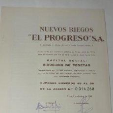 Coleccionismo Acciones Españolas: ACCION ACCIONES NUEVOS RIEGOS EL PROGRESO S A ELCHE 1966 ORIGINAL. Lote 288913263
