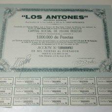 Coleccionismo Acciones Españolas: ACCION DE ELCHE ORIGINAL LOS ANTONES S.A. 1951. Lote 288916193
