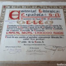 Coleccionismo Acciones Españolas: ACCION EDITORIAL LITURGICA ESPAÑOLA BARCELONA 1920. Lote 289683688
