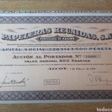 Coleccionismo Acciones Españolas: ACCION PAPELERAS REUNIDAS S.A. ALCOY 1976. Lote 289687788