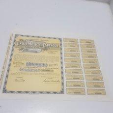 Colecionismo Ações Espanholas: ACCION UNION MUSICAL ESPAÑOLA. Lote 291903973