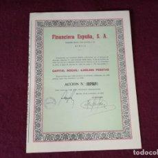 Colecionismo Ações Espanholas: ANTIGUA ACCIÓN, FINANCIERA ESPUÑA, MURCIA, 1974. Lote 293277978