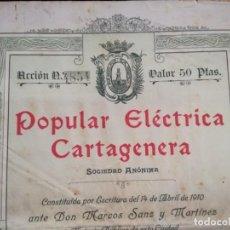 Colecionismo Ações Espanholas: ANTIGUA ACCIÓN, POPULAR ELÉCTRICA CARTAGENERA, CARTAGENA, 1910. Lote 293282838