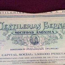 Colecionismo Ações Espanholas: ANTIGUA ACCIÓN, DESTILERÍAS BERNAL, PALMAR, MURCIA, 1929. Lote 293283943
