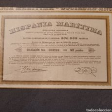 Coleccionismo Acciones Españolas: HISPANIA MARÍTIMA (BARCELONA, VILLAJOYOSA) 1919. Lote 294102578