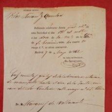 Coleccionismo Acciones Españolas: AÑO 1862 SOCIEDAD MINERA FELEZ PENSAMIENTO Y AMISTAD CONVOCATORIA JUNTA GENERAL. Lote 294121003