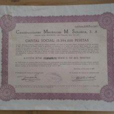 Coleccionismo Acciones Españolas: ACCIONES CONSTRUCCIONES MECÁNICAS M. SUBIRANA S.A. - 1967. Lote 294806928