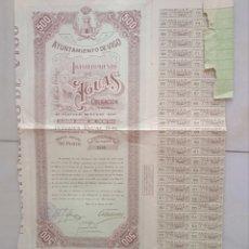Colecionismo Ações Espanholas: AYUNTAMIENTO DE VIGO 1926 ABASTECIMIENTO DE AGUAS. Lote 294839613
