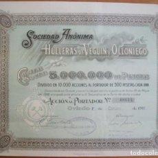 Coleccionismo Acciones Españolas: HULLERAS DE VEGUÍN Y OLLONIEGO. OVIEDO (ASTURIAS). 1918. Lote 295972648