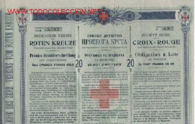 CRUZ ROJA SERBIA 1907 (Coleccionismo - Acciones Internacionales)