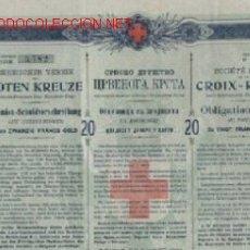 Coleccionismo Acciones Extranjeras: CRUZ ROJA SERBIA 1907. Lote 25753250