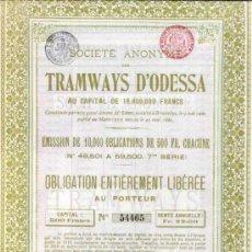 Coleccionismo Acciones Extranjeras: TRANVIAS : SOCIETE DES TRAMWYAS D 'ODESSA 1911 *. Lote 3911632