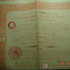 Coleccionismo Acciones Extranjeras: 8047 BRASIL BRESIL CIA AGRICOLA Y FORESTAL AÑO 1930 - MAS EN COSAS&CURIOSAS. Lote 33365730