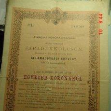 Coleccionismo Acciones Extranjeras: 8085 HUNGRIA MAGYAR HUNGARY ACCION SHARE EMPRESTITO DEL ESTADO AÑO 1892 - COSAS&CURIOSAS. Lote 9822317