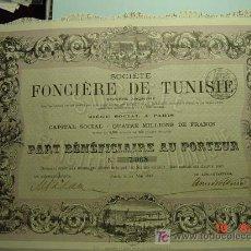 Coleccionismo Acciones Extranjeras: 8068 TUNEZ TUNIS - FONCIERE DE TUNISIE - PRECIOSA ACCION SHARE AÑO 1885 - COSAS&CURIOSAS. Lote 9843585