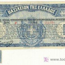 Colecionismo Ações Internacionais: BARATO LOTE DE TRES ACCIONES DISTINTAS GRIEGAS¿? TRES COLORES MUY BONITAS 1922 A CLASIFICAR. Lote 23154378