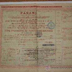 Coleccionismo Acciones Extranjeras: ACCIÓN COMPAGNIE UNIVERSELLE DU CANAL INTEROCÉANIQUE PANAMA. AÑO 1888. Lote 13838285