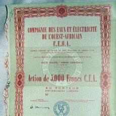 Coleccionismo Acciones Extranjeras: ACCIÓN - COMPAGNIE DES EAUX ET ÉLECTRICITÉ DE L'OUEST-AFRICAIN E.E.O.A. - DAKAR - SENEGAL. Lote 26507627