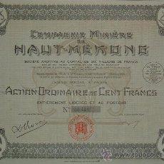 Coleccionismo Acciones Extranjeras: MINAS: COMPAGNIE MINIÉRE DU HAUT - MEKONG, INDOCHINA / LAOS (1928). Lote 27309374