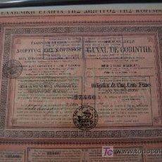 Coleccionismo Acciones Extranjeras: ACCION CANAL DE CORINTO - GRECIA - SOCIEDAD HELLENIQUE DEL CANAL DE CORINTO 1890. Lote 86426120