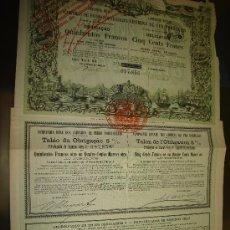 Coleccionismo Acciones Extranjeras: ACCION DE LA COMPANHIA REAL DOS CAMINHO DE FERRO PORTUGUEZES 1860. Lote 25084985