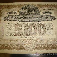 Coleccionismo Acciones Extranjeras: ACCION DEL SINDICATO MINERO ASIENTO VIEJO AÑO 1917. Lote 25100696