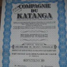 Coleccionismo Acciones Extranjeras: CONGO BELGA. COMPAGNIE DU KATANGA. 1944. Lote 27391694