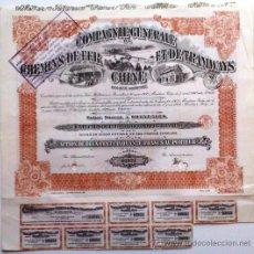 Coleccionismo Acciones Extranjeras: COMPAGNIE GÉNÉRALE DE CHEMINS DE FER ET DE TRAMWAYS EN CHINE. Lote 24258684