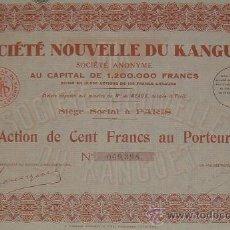 Coleccionismo Acciones Extranjeras: MINAS: SOCIÉTÉ NOUVELLE DU KANGUET, TÚNEZ (1932). Lote 30492174