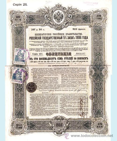 Coleccionismo Acciones Extranjeras: Anverso - Foto 2 - 130170720