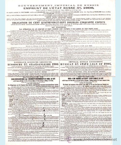 Coleccionismo Acciones Extranjeras: Reverso en francés, alemán e inglés. - Foto 3 - 130170720