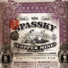 Coleccionismo Acciones Extranjeras: THE SPASSKY COPPER MINE LIMITED. Lote 33304756