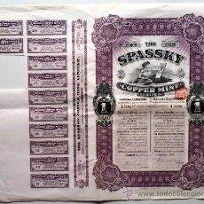 Coleccionismo Acciones Extranjeras: THE SPASSKY COPPER MINE LIMITED. Lote 33445589