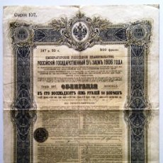 Coleccionismo Acciones Extranjeras: GOBIERNO IMPERIAL DE RUSIA. Lote 136738893