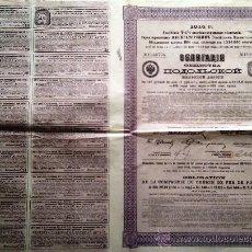Coleccionismo Acciones Extranjeras: OBLIGACIÓN DE LA COMPAÑÍA DE LOS CAMINOS DE HIERRO DE PODOLIE. Lote 33603728