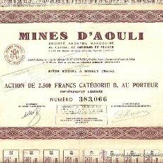 Coleccionismo Acciones Extranjeras: MINES D'AOULI SOCIETE ANONYME MAROCAINE. Lote 33631517