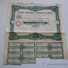 Coleccionismo Acciones Extranjeras: ACCIÓN SOCIEDAD ANONIMA DE ANTRACITA RUSA RUSIA 1907. Lote 34039460