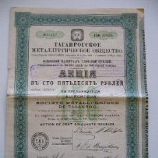 Coleccionismo Acciones Extranjeras: ACCIÓN SOCIEDAD METALURGICA DE TAGANROG 1906 RUSIA. Lote 34039527