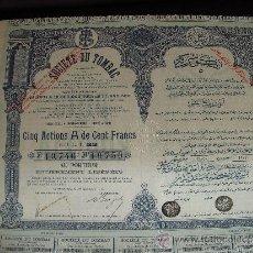 Coleccionismo Acciones Extranjeras: SOCIETÉ DU TOMBAC (TURQUIA) ANY 1898. Lote 34123967