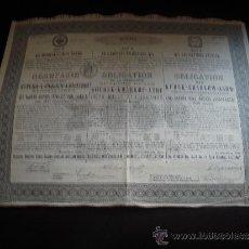 Coleccionismo Acciones Extranjeras: KOURSK-KHARKOF-AZOF. Lote 34159522
