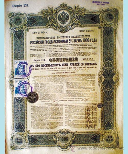 OBLIGACION 1906.- GOBIERNO IMPERIAL DE RUSIA. DEUDA DEL ESTADO RUSO AL 5% DE 187 RUBLOS. (Coleccionismo - Acciones Internacionales)