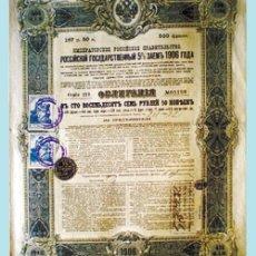 Coleccionismo Acciones Extranjeras: OBLIGACION 1906.- GOBIERNO IMPERIAL DE RUSIA. DEUDA DEL ESTADO RUSO AL 5% DE 187 RUBLOS.. Lote 34939112